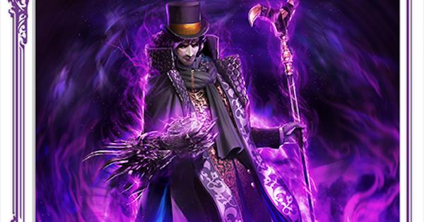 「暗黒の魔術師」シャドーのカード情報と評価