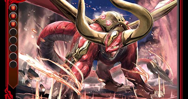 金牛龍神ドラゴニック・タウラスのカード情報と評価