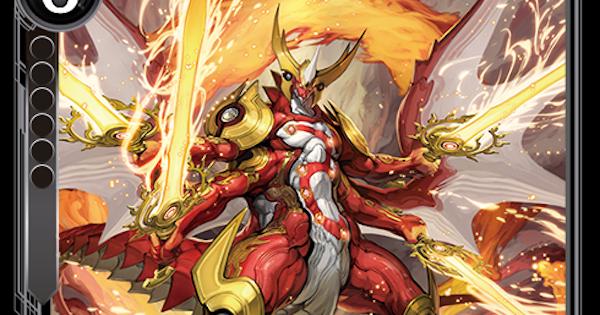北斗七星龍ジーク・アポロドラゴンのカード情報と評価