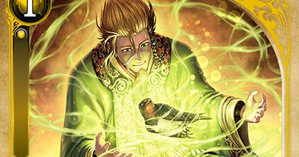 ハライの魔法のカード情報と評価