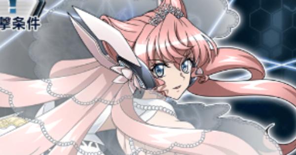 超覚醒:マリア【ORACLE†SANCTUARY】攻略まとめ