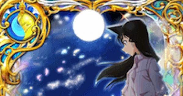 コナンを見つめる夜の月 毛利蘭(コナンコラボ)の評価