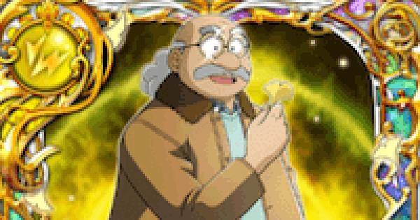 阿笠博士(名探偵コナンコラボ/雷)の評価