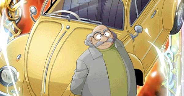 阿笠博士(名探偵コナンコラボ/火)の評価