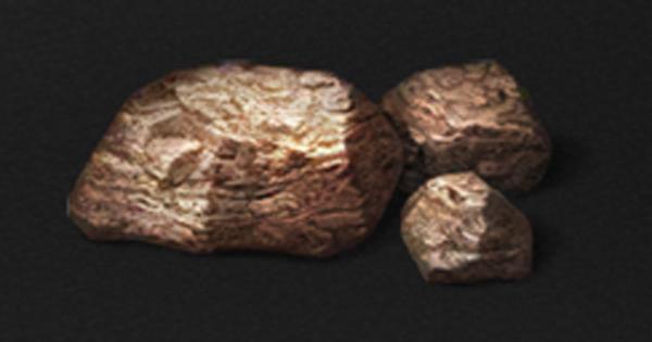 流紋岩の入手方法