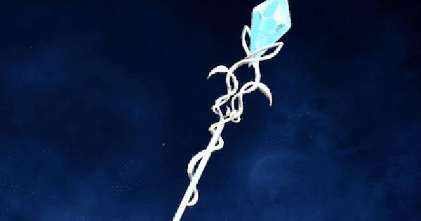 運命の魔杖の性能と入手方法