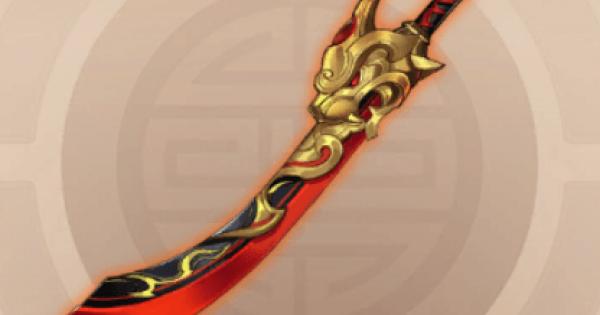 松紋古錠刀の性能と入手方法
