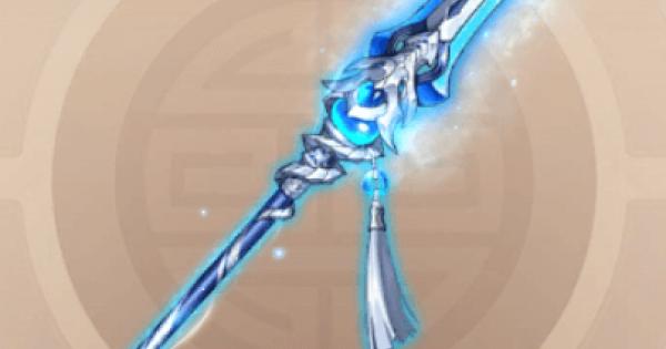 龍胆亮銀槍の性能と入手方法