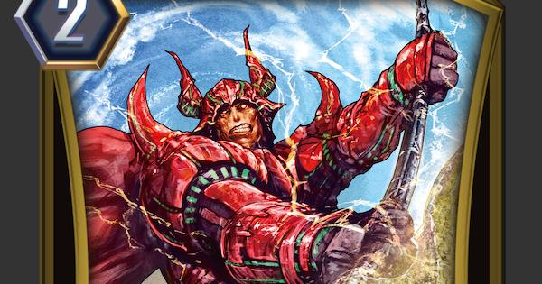 旋風魔斧の呪禁騎士の評価