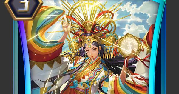 日輪の女神 アマテラスの評価