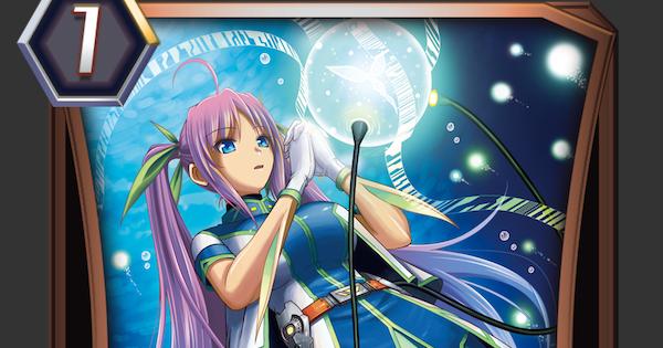 戦場の歌姫 ネフェリィの評価