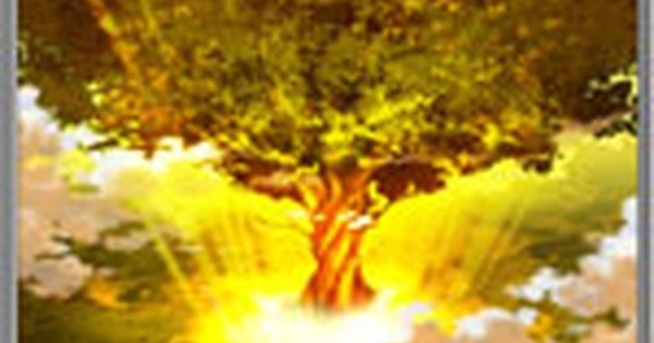 大義の聖木の性能   後衛スキル