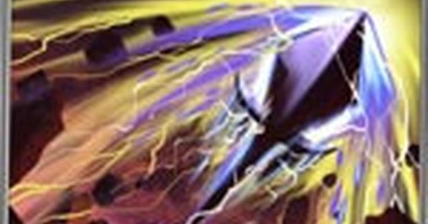 王武獄壊衝の性能 | 前衛スキル