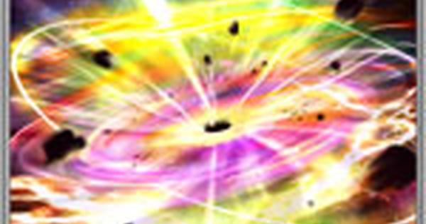 創星大爆誕の性能   前衛スキル