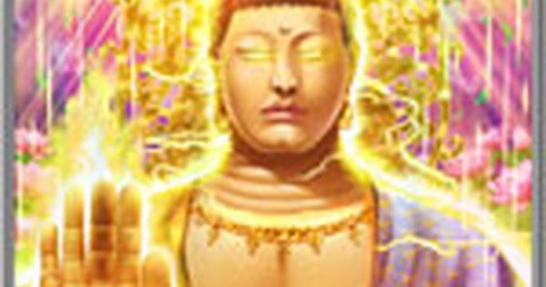 菩薩の福徳の性能 | 後衛スキル