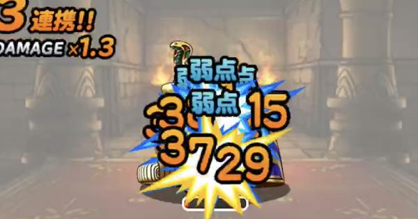 ファラオの霊廟(みんぼう)攻略!2ターンでクリアする方法!
