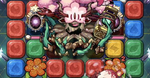 【森の間Ⅰ】避舞の桜吹雪の攻略情報 ミラポコ