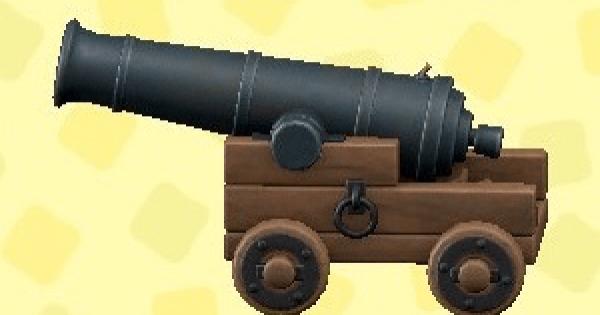 海賊の大砲の値段(売値)と入手方法