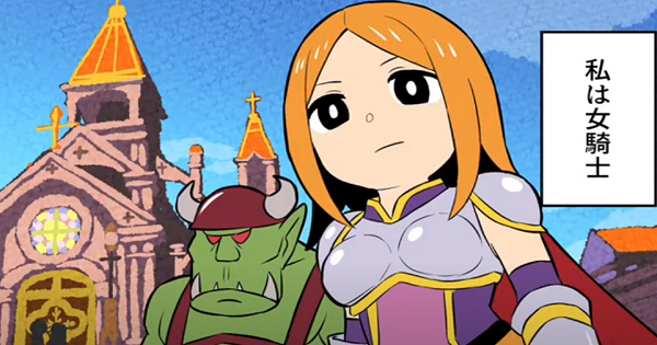 ラグマスショートアニメ!オークと女騎士まとめ