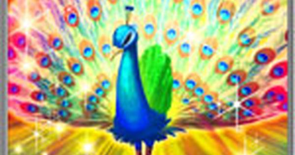 孔雀の舞の性能   後衛スキル