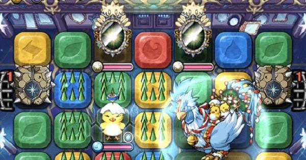 【水の間Ⅱ】蒼祝酉集いし棘遊戯の攻略情報|ミラポコ