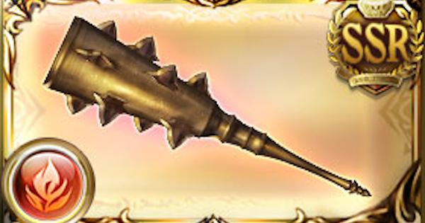 『金砕棒』の評価/スキル性能検証まとめ モンク英雄武器