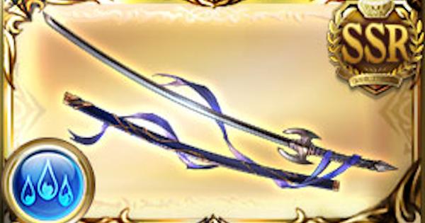 『暁』の評価/スキル性能 水着ルシオ解放武器