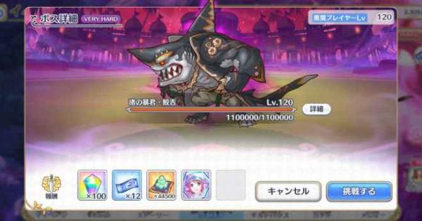 水着イベント「ミサトサマーエール!夢追う真夏のナイン」攻略