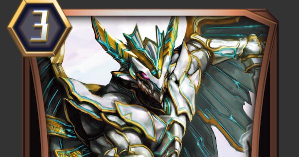 ディグニファイド・ゴールド・ドラゴンの評価