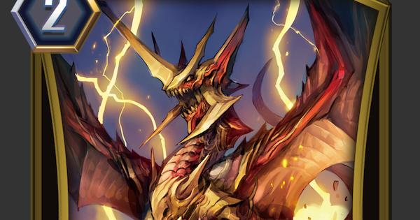 抹消者 スパークレイン・ドラゴンの評価