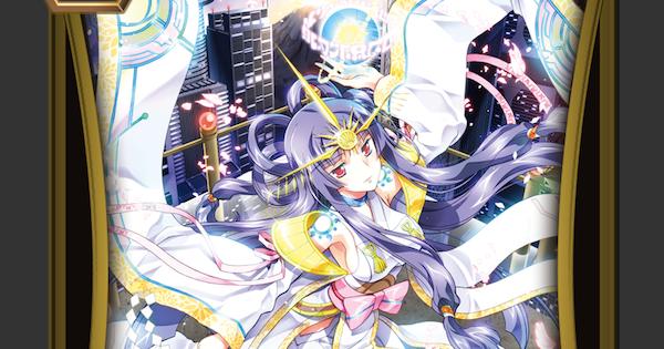 神託の女王 ヒミコの評価