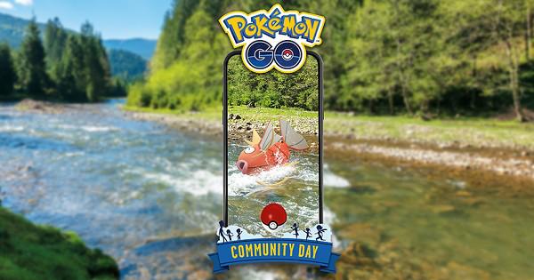 8月のコミュニティデイはコイキング!開催日と特別な技