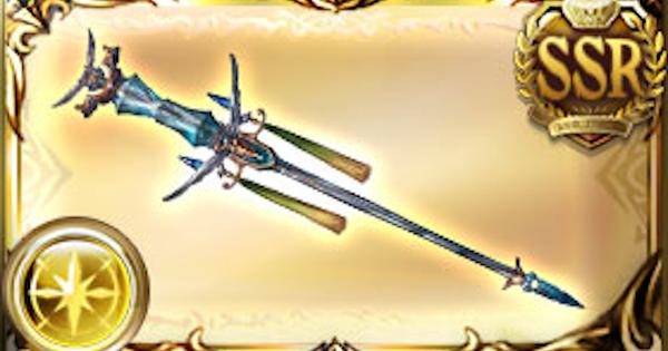 アウギュステ記念晶杖の評価 わたしの愛しのアウギュステ武器