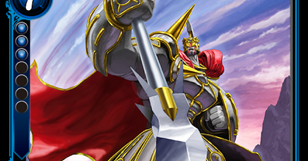巨人大帝アレクサンダーのカード情報と評価