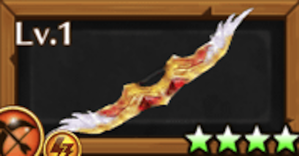 ソアラモチーフ(弓)武器/かがやきのゆみの評価