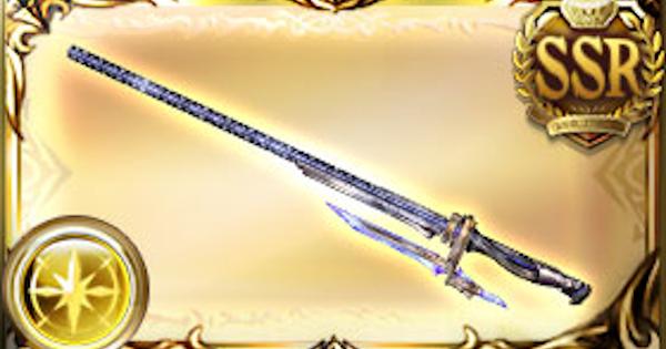 『与力十手』の評価/スキル性能 浴衣ロザミア解放武器