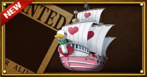 【船】アルビダの「Missラブ・ダック号」