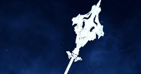 竜熾杖アインクラウンの性能と入手方法