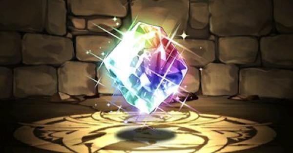 虹の結晶の入手方法と使い道