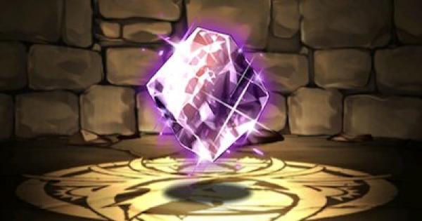 闇の結晶の入手方法と使い道