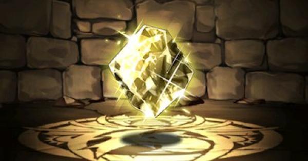 光の結晶の入手方法と使い道