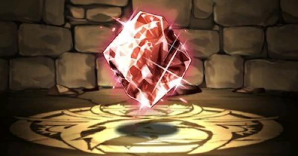 火の結晶の入手方法と使い道