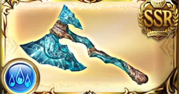 『水宝玉の手斧』の評価/最終解放後の性能|新四象武器
