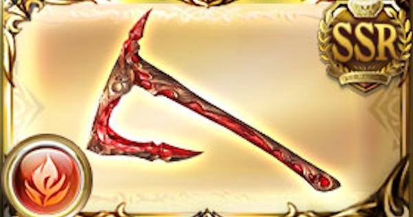 『柘榴石の鉞』の評価/最終解放後の性能 新四象武器