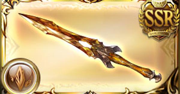 『橄欖の護剣』の評価スキルと奥義性能|新四象武器