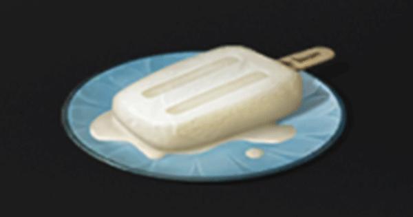 ミルクアイスの効果と入手方法