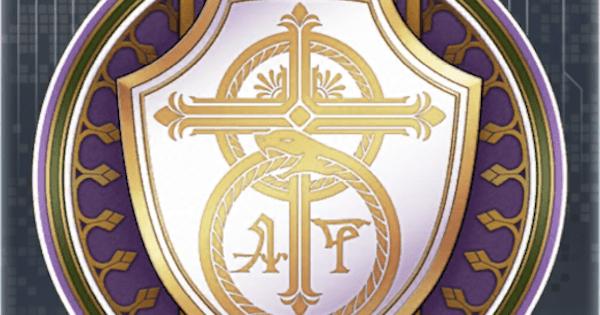 『巨人の穴倉の紋章』の性能