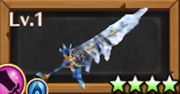ヴィクトール(水着)モチーフ武器(大剣)/氷牙の大剣の評価