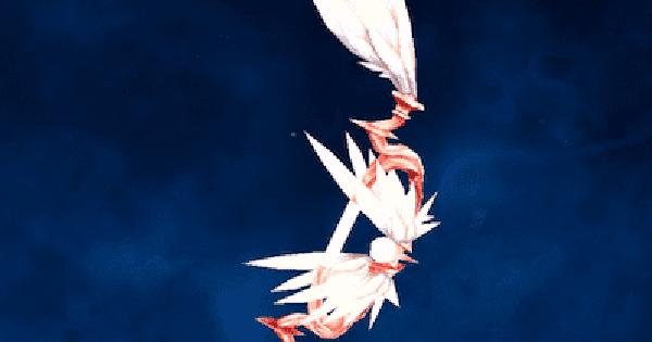 天翔翼<火弓>の性能と入手方法