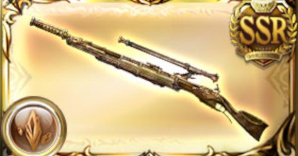 ヴリスラグナ・サンドカモの評価/性能|水着シルヴァ解放武器